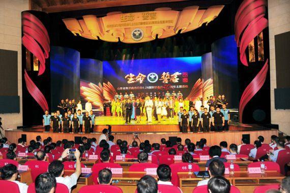"""省暨济南市""""6.26""""国际禁毒日主题宣传活动举行"""