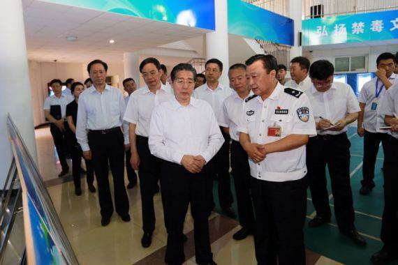 郭声琨在北京市调研禁毒工作